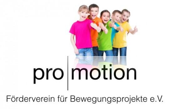 Logo promotion e.V.